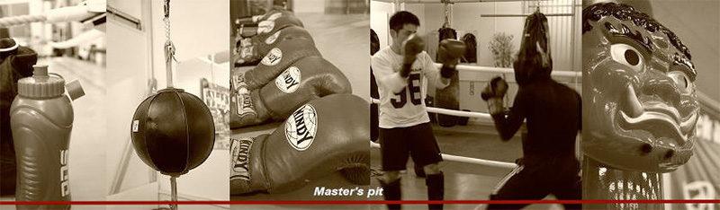 キックボクシングジム マスターズピット