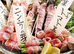 炭火串焼・野菜豚バラ巻 い志い 熟成鶏十八番