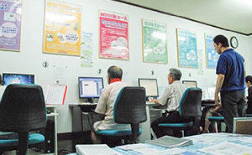 パソコンスクールFlower